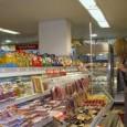 La propuesta de SuperVacíos que se concretó el jueves contra el alza de precios en los megacentros comerciales tuvo para las entidades organizadoras una repercusión del 80%.   Nota:Diario […]