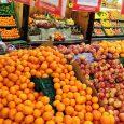 Nota: Clarín 28/3/20 Por Natalia Muscatelli A pesar de los controles oficiales de precios, hubo aumentos importantes en productos esenciales. El Gobierno aplicó multas y clausuras. En la última semana, […]