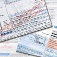 """Nota: RadioCAPUT.com 22/05/18 """"Desde 2015 a 2018 el porcentaje de salario mínimo destinado para pagar las tarifas aumentó un 15 por ciento"""", dijo el fundador de la Asociación de Consumidores […]"""