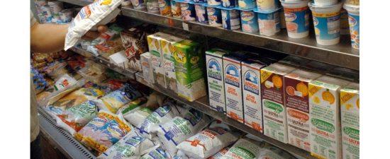 Nota: El Cronista3/5/21 Los alimentos que subieron más que la inflación en lo que va del año Pese a los anuncios oficiales, las carnes volvieron a crecer más que el […]