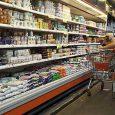 """Nota: RePerfilAr 3/6/21 Héctor Polino: """"Pese a la caída del consumo, los precios siguen subiendo"""" El titular de Consumidores Libres aseguró que la inflación en los demás países del mundo […]"""